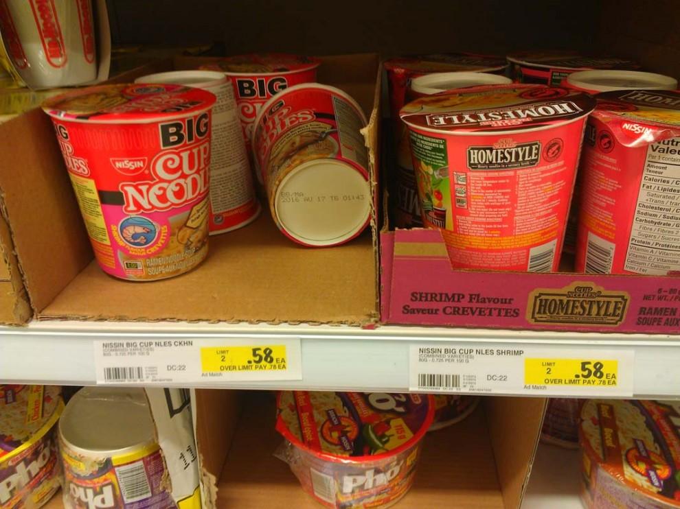 nissin big cup instant noodles superstore